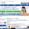ISM調査事務所 の評判/クチコミ