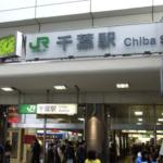 浮気調査ならココ!千葉のオススメ探偵・興信所23社。