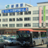 浮気調査ならココ!新潟のオススメ探偵・興信所9社。