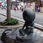 浮気調査ならココ!鳥取のオススメ探偵・興信所4社。