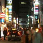 浮気調査に強い富山の探偵(興信所)リスト