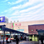 浮気調査に強い和歌山の探偵(興信所)リスト