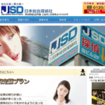 JSD日本総合探偵社の評判クチコミを徹底レポ!