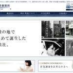桂木紀子探偵事務所のクチコミ評判を徹底レポ!