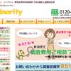 マイノリティ新潟探偵事務所のクチコミ評判を徹底レポ!