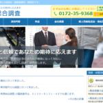 飛鳥総合調査(女性探偵アスカ)のクチコミ評判を徹底レポ!