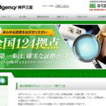 ガルエージェンシー神戸三宮のクチコミ評判を徹底レポ!