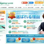 ガルエージェンシー仙台青葉のクチコミ評判を徹底レポ!