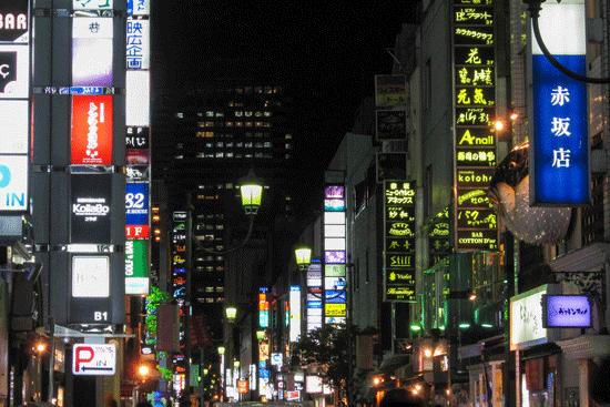 港区赤坂で浮気調査