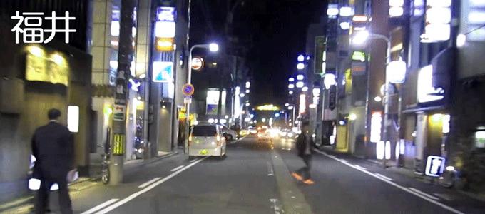 福井の浮気調査おススメ探偵